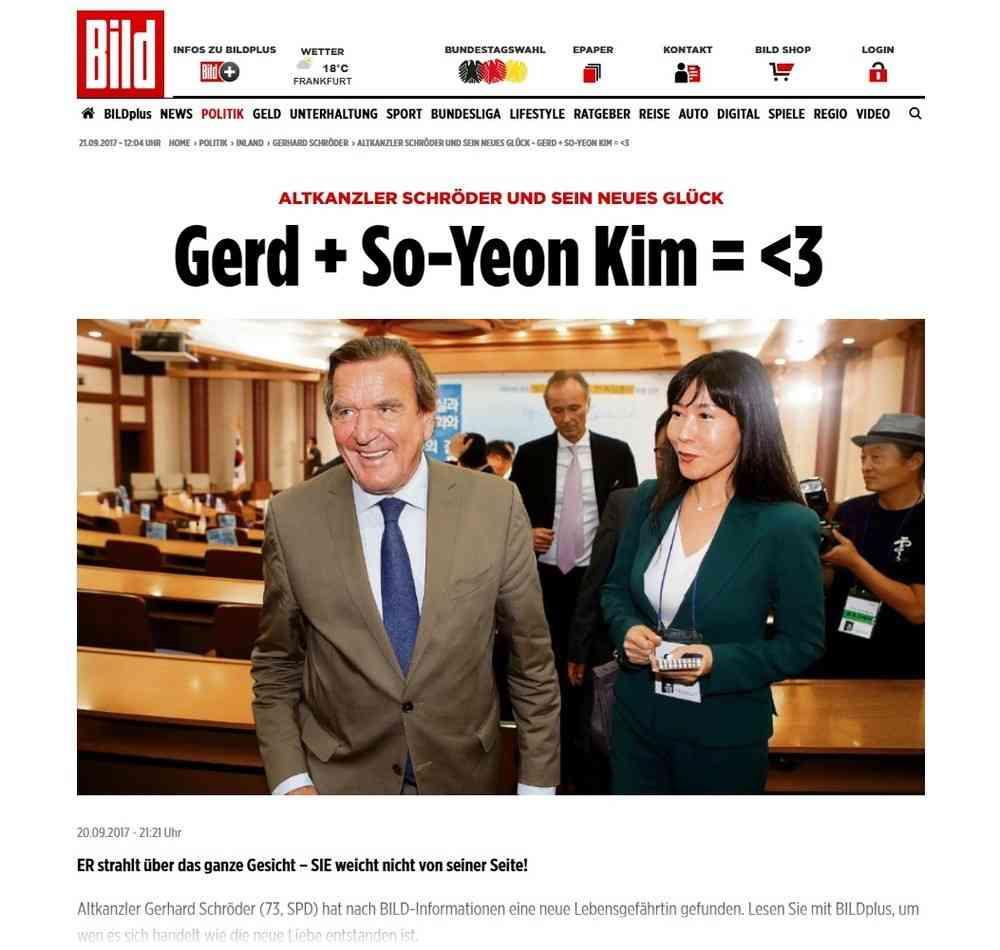 全文表示 | シュレーダー前独首相、韓国人女性と5度目の「結婚」 「元慰安婦にノーベル平和賞」支持表明 : J-CASTニュース