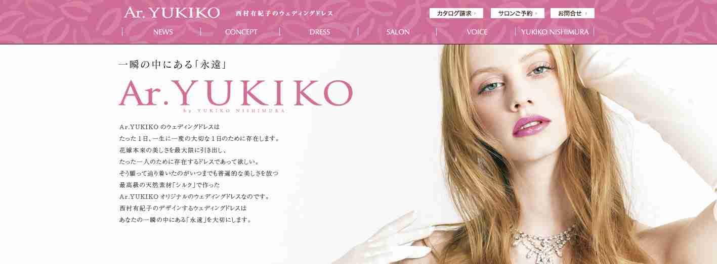 ウェディングドレスのAr.YUKIKO 雑誌やTVで話題のドレスデザイナー