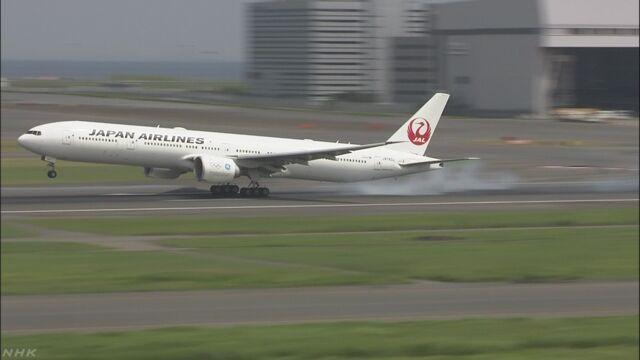 JAL機 トラブルで緊急着陸 | NHKニュース