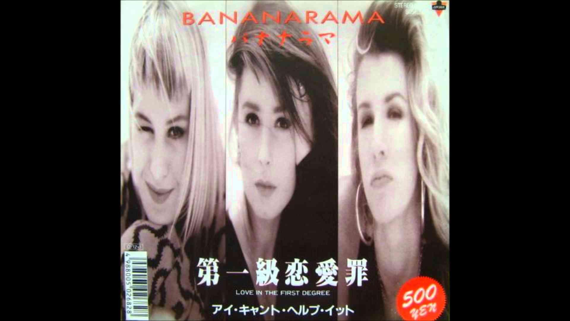 第一級恋愛罪  バナナラマ - YouTube