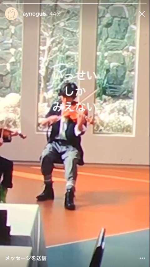 【悲報】宮脇咲良裏アカ流出「高橋一生愛してる」【HKT48】 : HKTまとめもん【HKT48のまとめ】