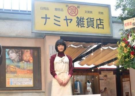 Hey!Say!JUMP・山田涼介、恋愛相談にガチ回答「恋は止められるもんじゃない」   ORICON NEWS