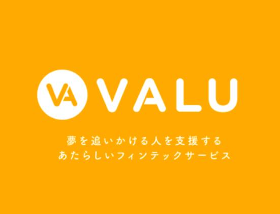 ホリエモンが出資しているVALUがスゴいことになる予感!