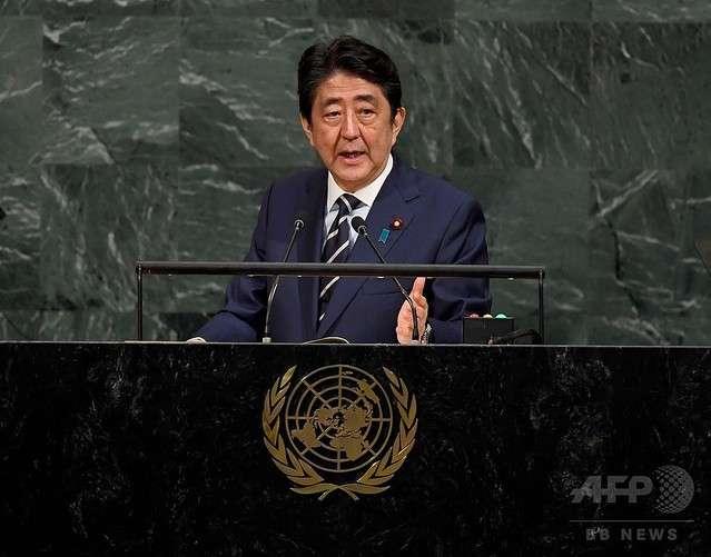 安倍晋三首相が国連総会で演説 北に「必要なのは対話ではない」 - ライブドアニュース