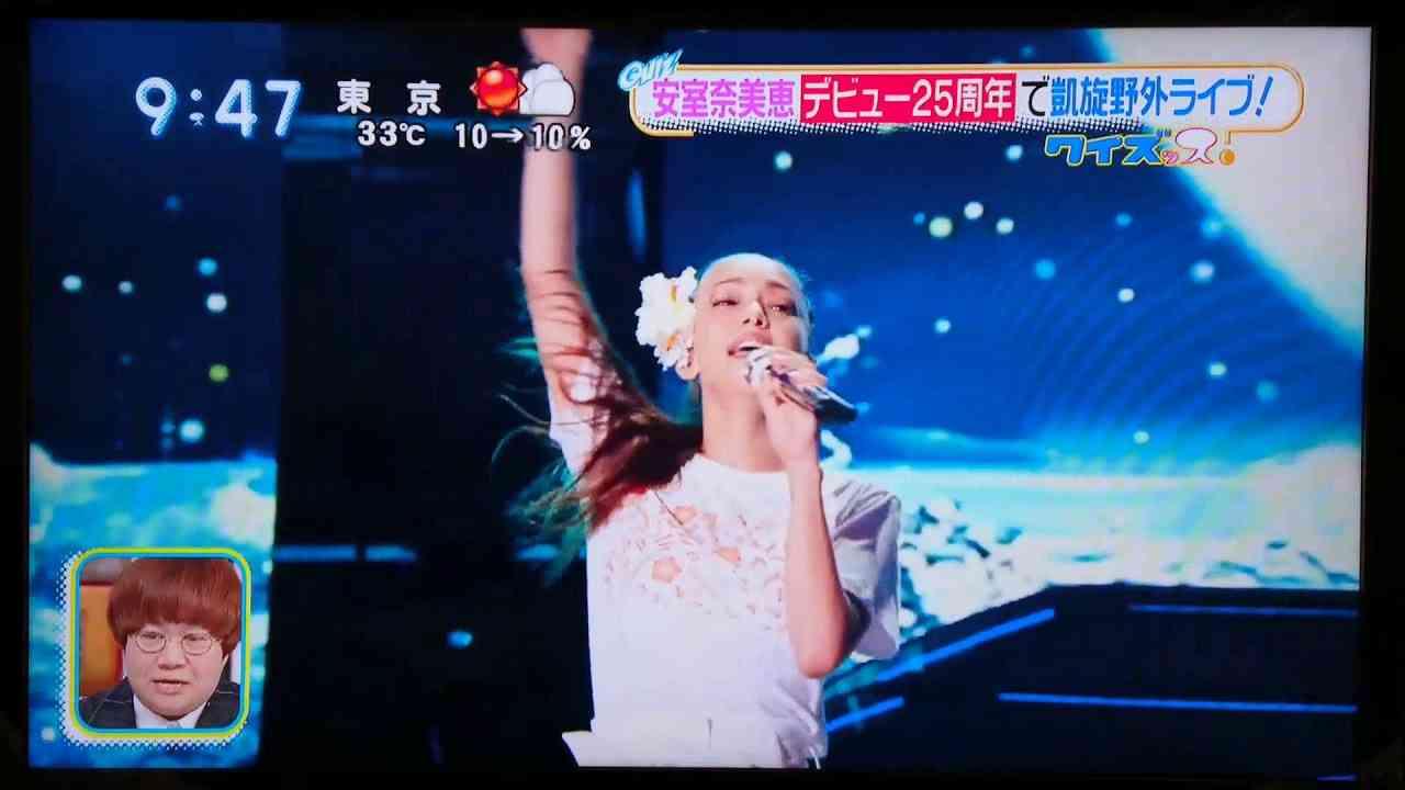 安室奈美恵 25周年沖縄凱旋公演 - YouTube