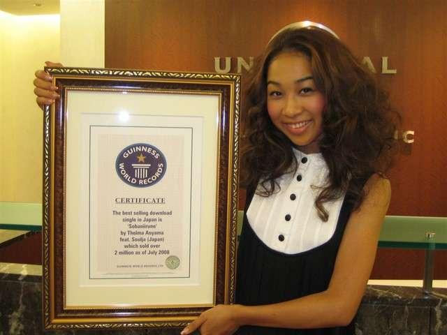 2008年9月12日 青山テルマ×SoulJa「そばにいるね」がギネス認定