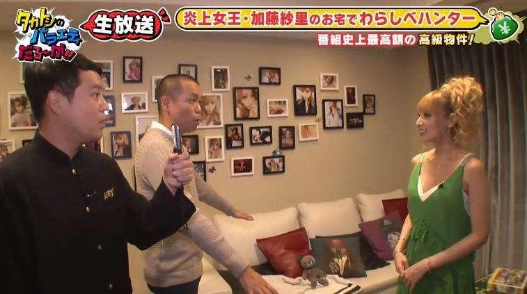 月収10万円の加藤紗里が高級タワマンに住める訳 パトロンの存在に言及