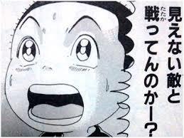 くだらない喧嘩No.1決定戦!