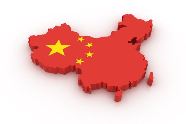 今まで出張してきた中国の各地方の印象を語る - いたしん!