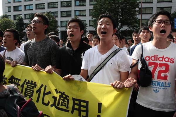 【朝鮮学校無償化訴訟】「朝鮮人をなめるな!」東京地裁前に怒号渦巻く - 産経ニュース