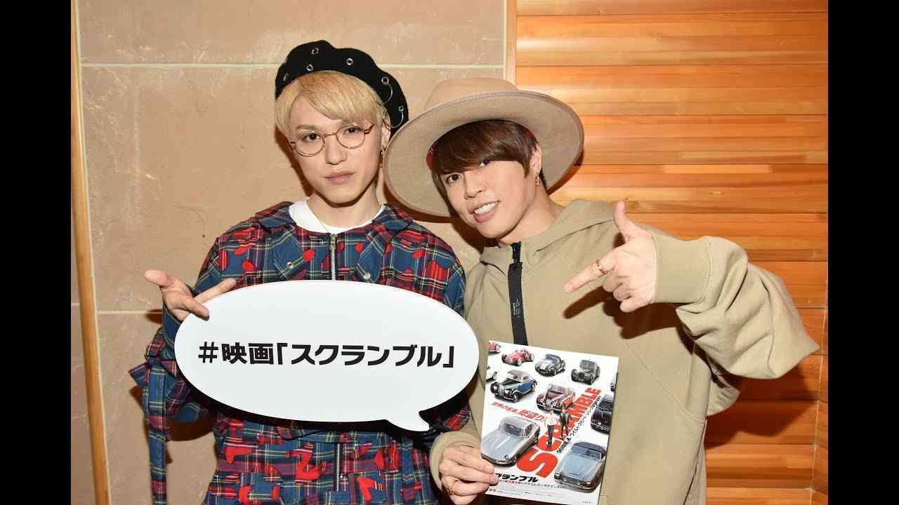 スクランブルTVスポット&西川貴教×ShutaSueyoshi(AAA)収録映像解禁! - YouTube