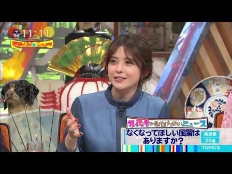 宮澤エマ、日本の乾杯に不満「最初から飲んでればいいじゃないですか」「アメリカだと『とりあえず飲め』って感じ」