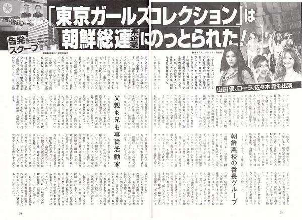 出演作をコケさせガール!? 水原希子ムービーが「観客10人」の大惨事!