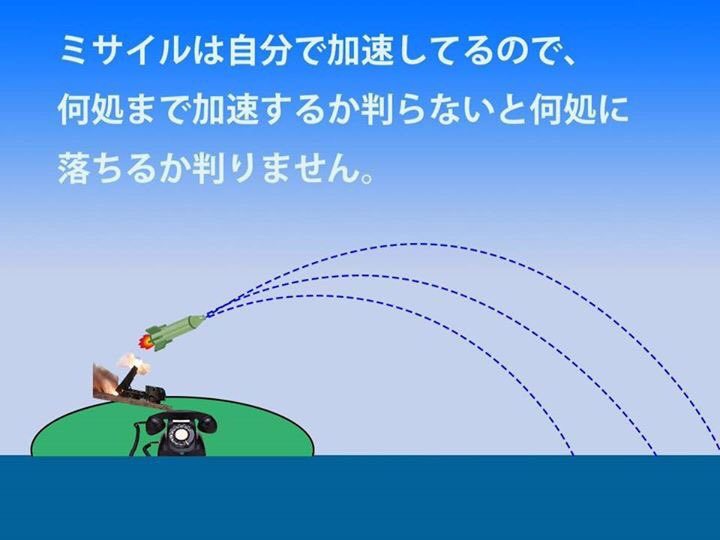 堀江貴文、「クソJアラート鳴らなくてよかった」 海外滞在でホッ