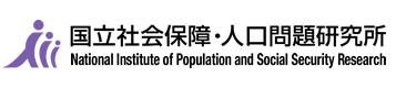 出生動向基本調査(結婚と出産に関する全国調査)|国立社会保障・人口問題研究所