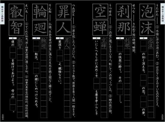"""「うんこ漢字ドリル」の次は「おなら」 二匹目のドジョウ狙い?ユニークドリル続々、大人向け""""R指定""""も…"""