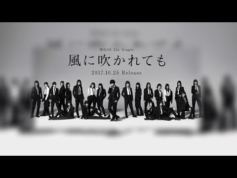 メチャカリ完全にやらかす!?【欅坂46】5枚目シングル関係か!? - YouTube