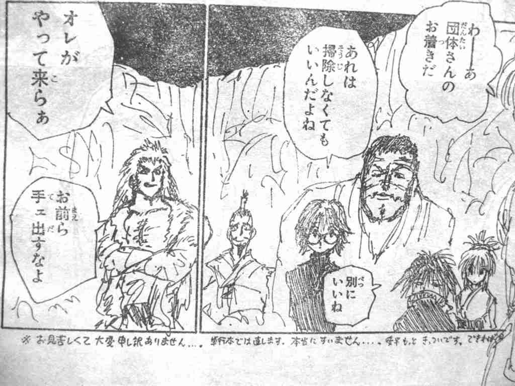 """こち亀、週刊少年ジャンプに復活! 9月16日発売の2017年""""42号""""でセンタカラーを飾ると告知"""