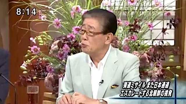 【サンモニ】金正恩の恐怖政治を褒める関口宏…「北朝鮮だけで考えたら金正恩は物凄くいいことをやってるように見える」(※動画あり) | Share News Japan