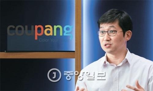 アマゾンが韓国進出を敬遠している理由は?  Joongang Ilbo   中央日報