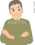 関東大震災第二弾を狙う組織・『海ほたる』建設にあのベクテル社がいた?:江戸っ子かわら版 ニュースの真相!:So-netブログ
