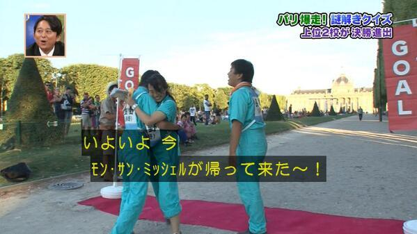 【実況・感想】ライオンスペシャル 第37回全国高校生クイズ選手権大会