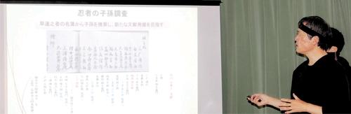 弘前の忍者屋敷、石田三成の子孫が住んでいた 青森大忍者部の調査で判明 | 河北新報オンラインニュース / ONLINE NEWS