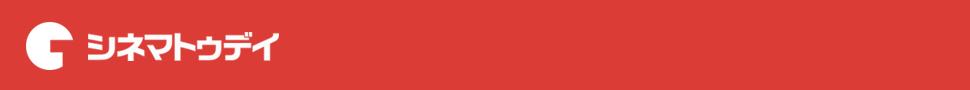 """『ファンタビ』続編に""""第2のディーン・フジオカ""""デヴィッド・サクライ出演へ! - シネマトゥデイ"""