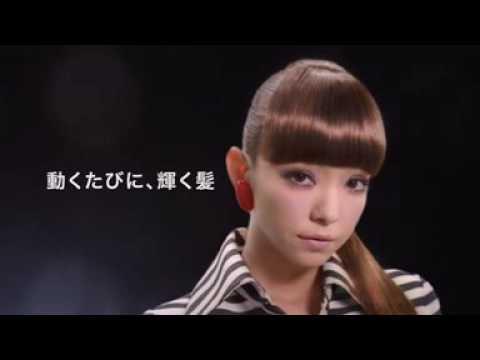 【CM】安室奈美恵  ヴィダルサスーン プレミアムヴィダルサスーン - YouTube