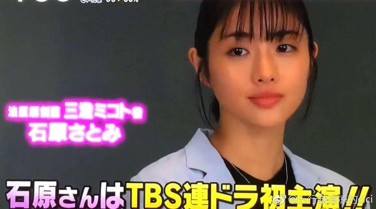 """石原さとみ、""""逃げ恥""""脚本家とタッグ 解剖医役でTBS連ドラ初主演"""