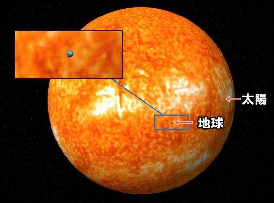 大規模な「太陽フレア」観測 通信障害の可能性も