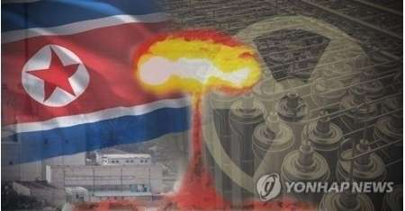 北朝鮮の豊渓里でM5.6人工地震 6回目の核実験か (聯合ニュース) - Yahoo!ニュース