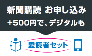 安倍首相:28日解散を表明 消費増税分の使途を変更 - 毎日新聞