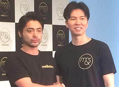 山田孝之が取締役CIOに就任!トランスコスモスと共同で新会社設立「光栄に思います」