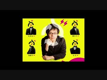 荻上チキ、自身の不倫と文春に掲載された「一夫二妻生活」について釈明 - ニコニコ動画