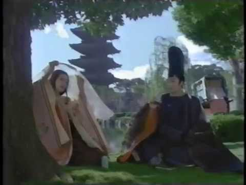 SUNTORY のほほん茶 - YouTube