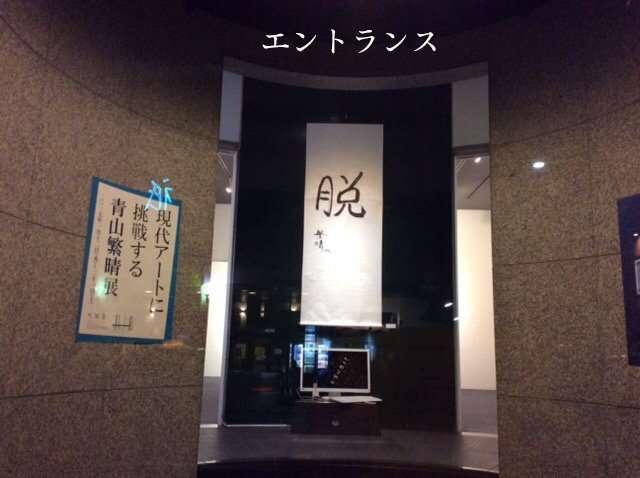 壷売り商法・青山繁晴と百田尚樹の大罪|simatyan2のブログ