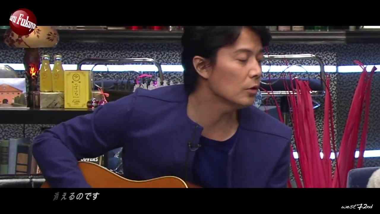 福山雅治「最愛」〜アコーステック 2016 [Special Edition]【HD】 - YouTube