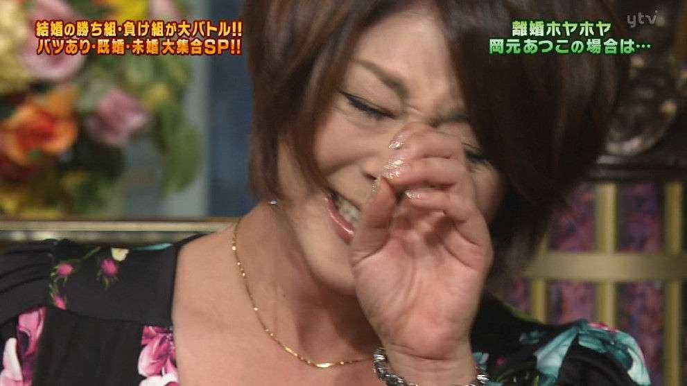 岡元あつこ 涙で離婚理由を告白「地方にお嫁に行くということは…」