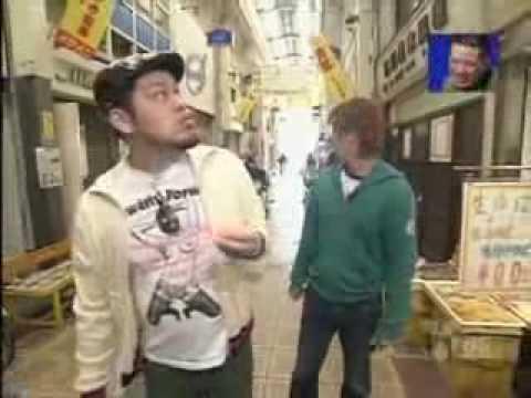 野性爆弾が商店街にいってきました part1 - YouTube