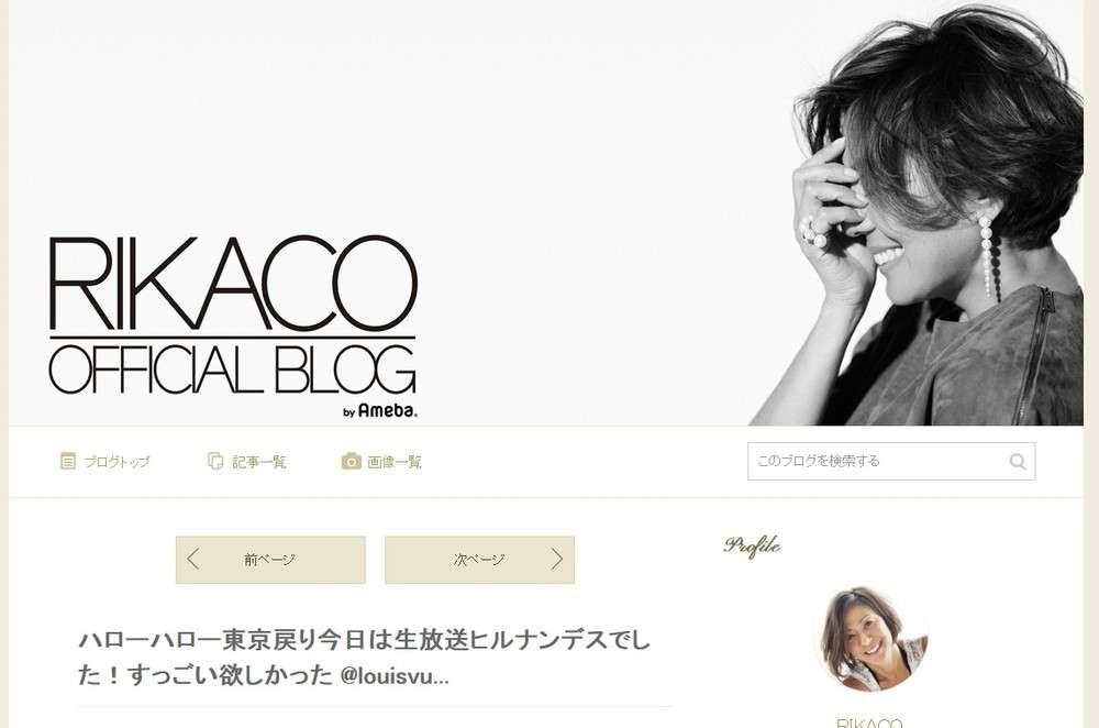 51歳RIKACOがミニスカ&網タイツ 「#息子に怒られる」とドキドキ : J-CASTニュース
