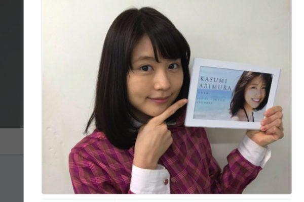 有村架純『ひよっこ』1本の出演料は10万円以下 人気女優たちのギャラ事情 - エキサイトニュース(1/2)