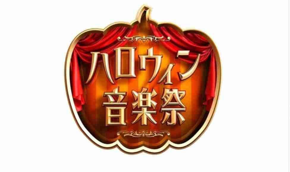 【実況&感想】TBSハロウィン音楽祭2016~ザ・ベストテンも復活~