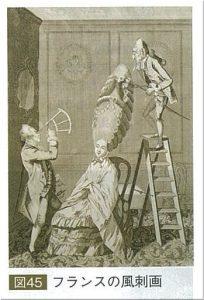 世界一髪が縦に高い男性がギネスに認定される 52センチ直立でゴンさん状態
