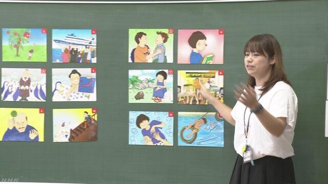 小学校の英語 3年後に正式教科に 現場では試行錯誤 | NHKニュース