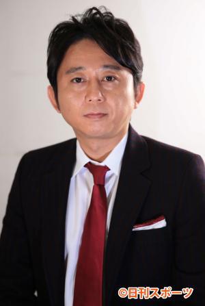 有吉弘行が真木よう子のコミケ騒動に「かわいそう」「炎上して、謝罪まで追い込んで。」