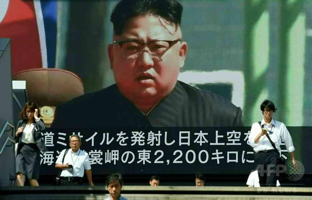 北朝鮮との取引企業に制裁、米大統領令の内容 写真1枚 国際ニュース:AFPBB News