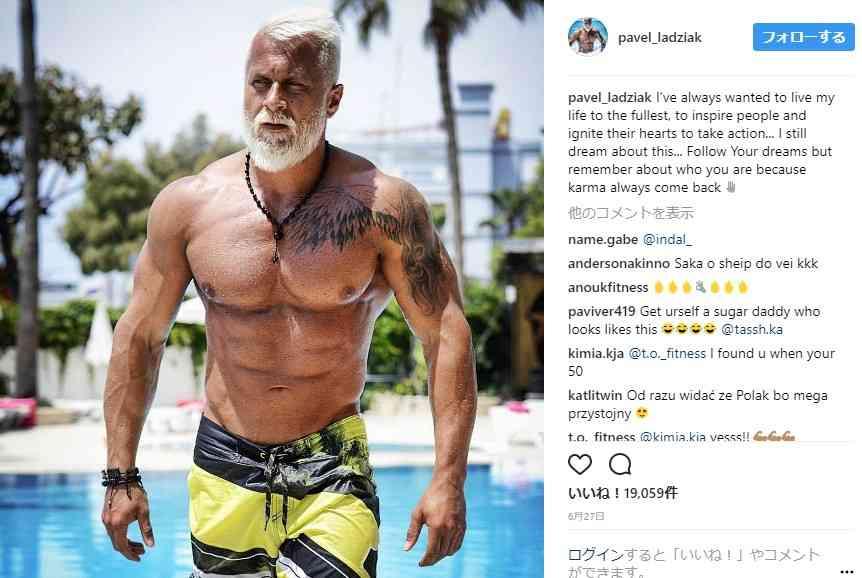 【海外発!Breaking News】35歳男性、髪と髭を真っ白に染め見た目60歳に 「インスタのフォロワーが増えた!」(ポーランド) | Techinsight(テックインサイト)|海外セレブ、国内エンタメのオンリーワンをお届けするニュースサイト