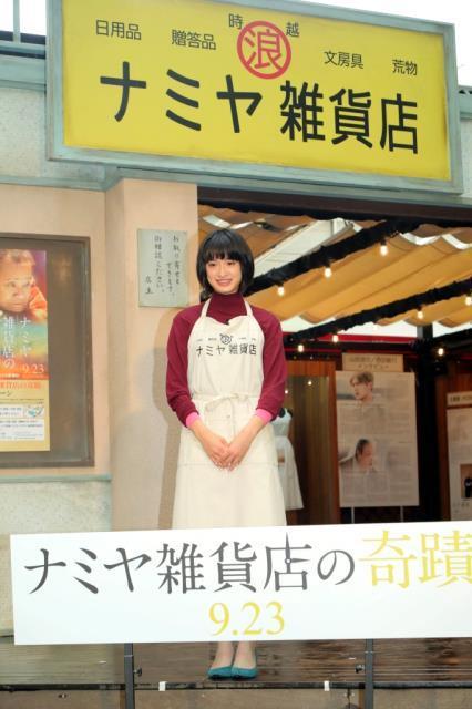 ヘイセイ山田涼介「恋って、止められるもんじゃない」悩み相談にアドバイス : スポーツ報知