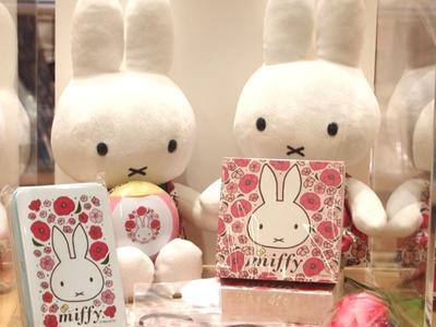miffy style に 行こまい!行こまい!|みみよりブログ|dickbruna.jp 日本のミッフィー情報サイト